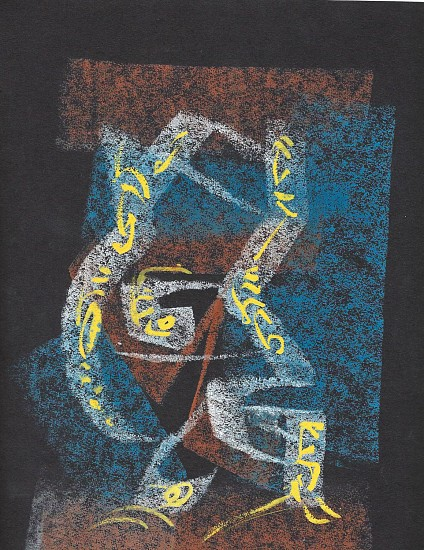 Ernest Lothar, Drawing 14 pastel on construction paper